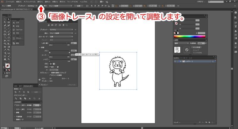 ue_01_crin_ai_02