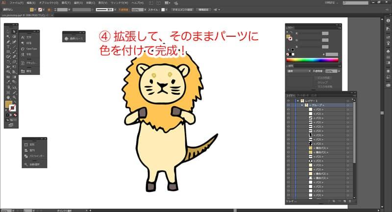 ue_01_crin_ai_03
