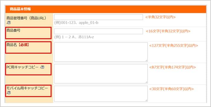 blog_ec_01