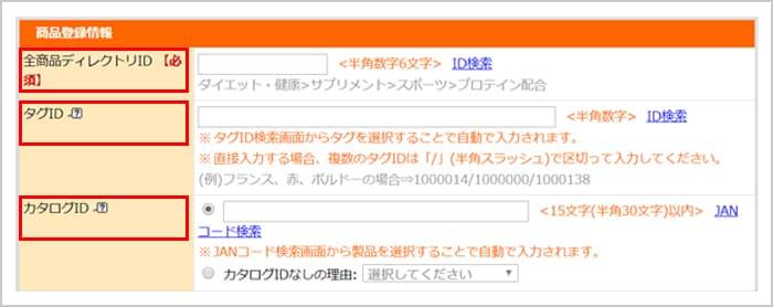blog_ec_03