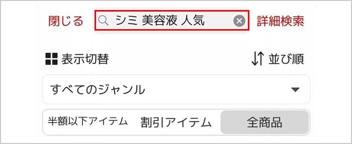 blog_ec_04