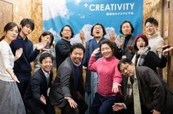 入社2カ月の私がフォーグローブ西日本支社を紹介してみた!
