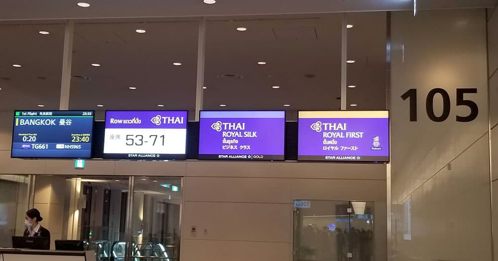 kondo_Thailand_搭乗