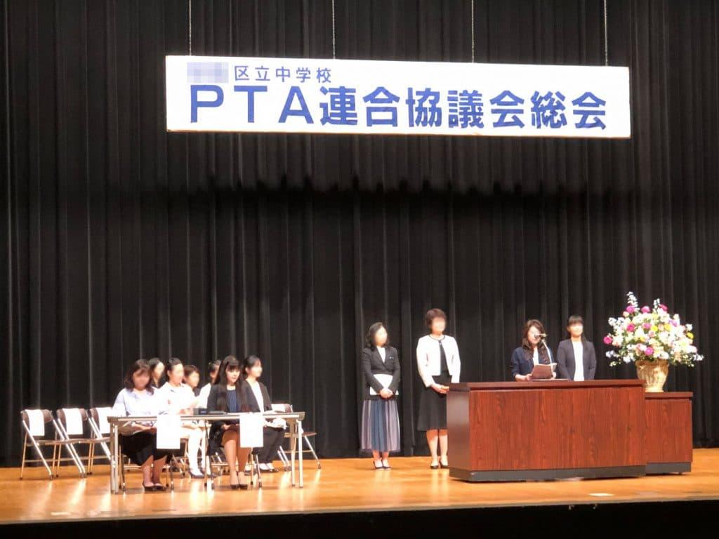 PTA_m