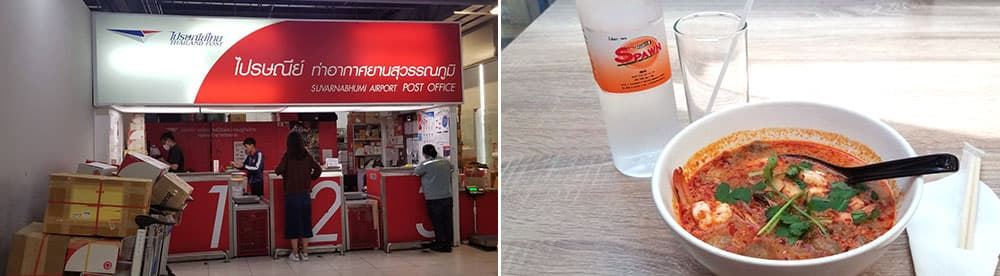 kondo_Thailand_food