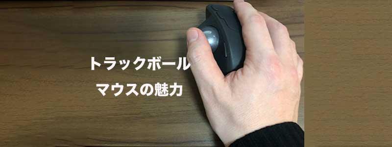 mouse-title