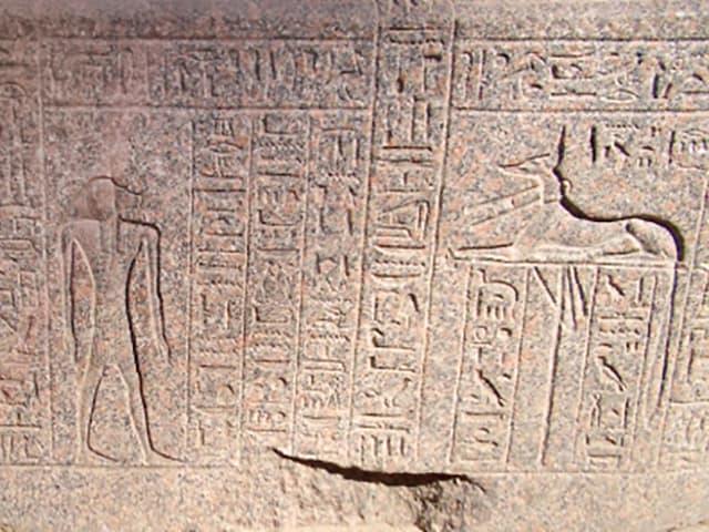 hierograph