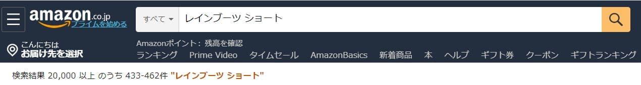 amazon検索