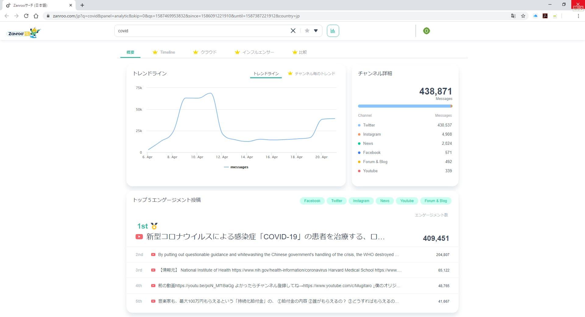 blog_top_hon-ne_02