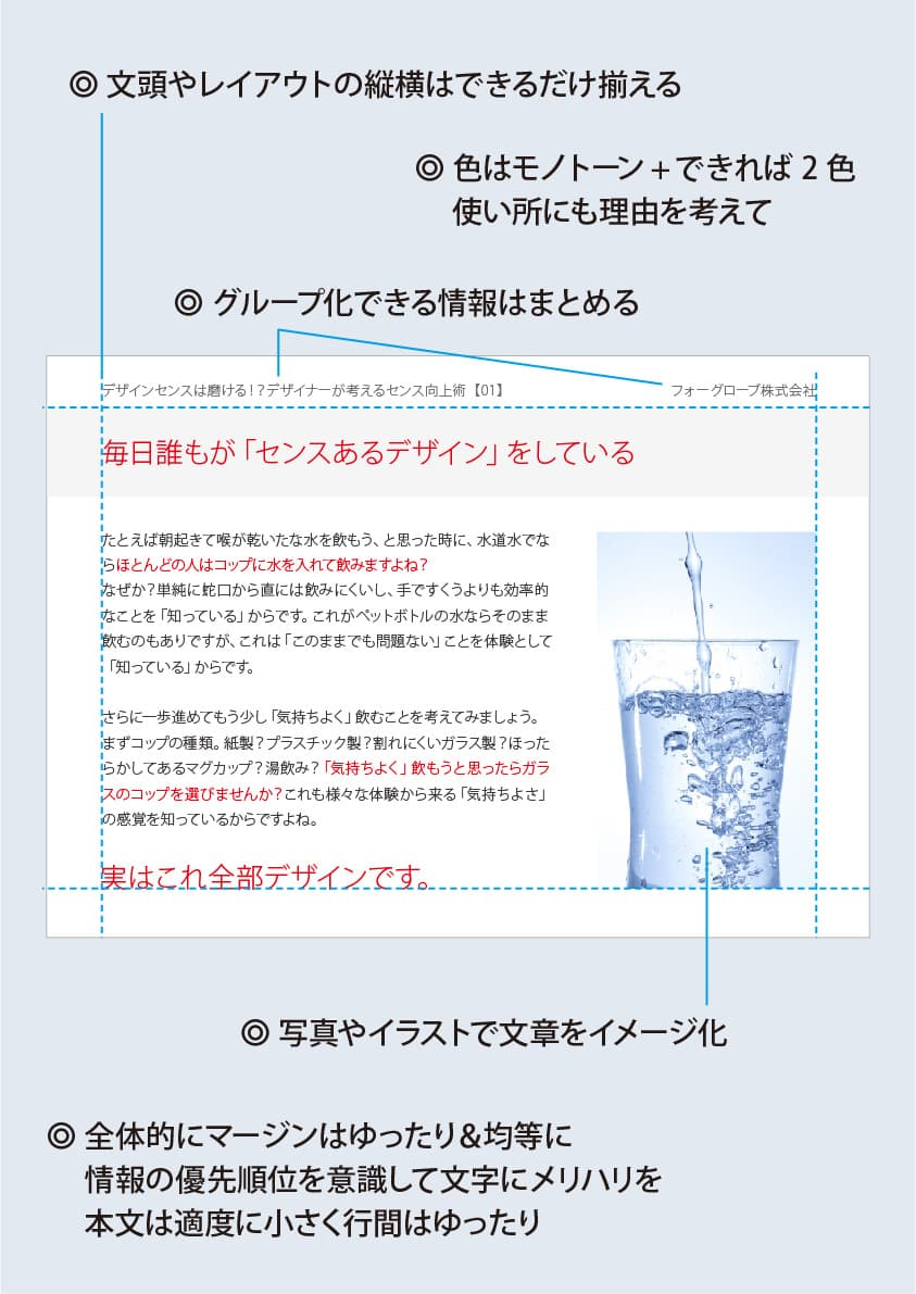 200511_blog_04
