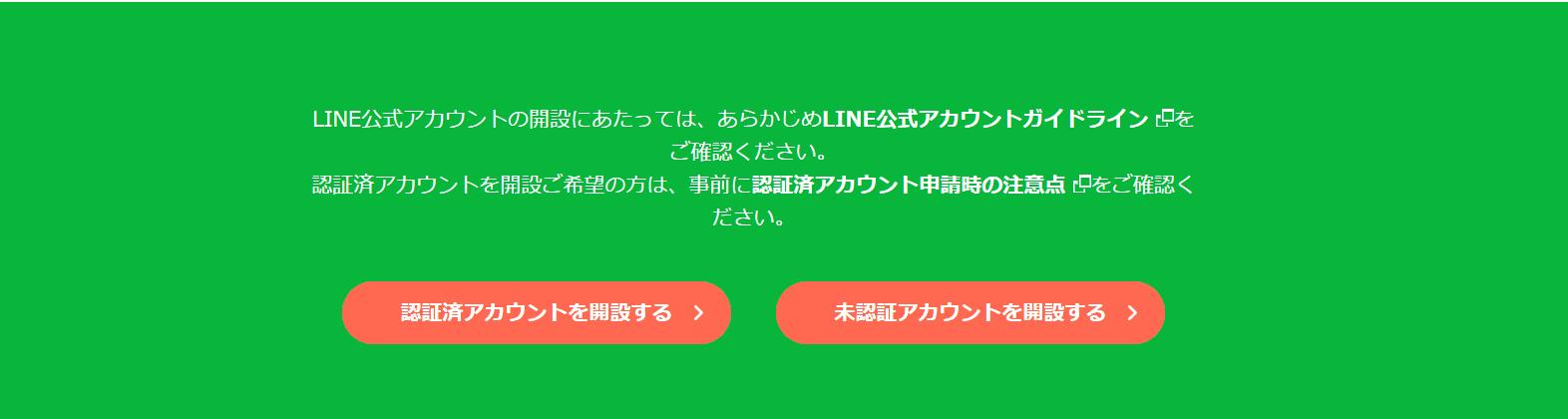 スクリーンショット 2020-05-22 17.43.48