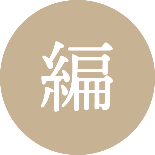 フォーグローブ編集部アカウント