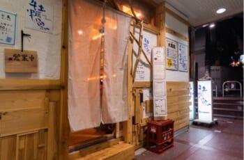 牡蠣と魚 幡ヶ谷店様にUZ appsテーブルオーダーの導入されました。